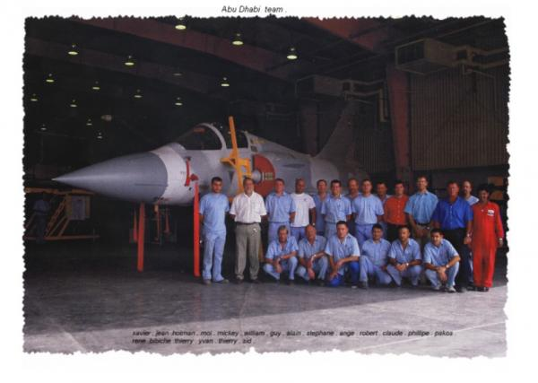 Mirage team.